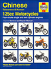 Chinese, Taiwanese, Korean 125cc Motorcycles Repair Manual 2005-2010