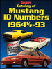 Cars & Parts Catalog of Mustang ID Numbers 1964½-1993