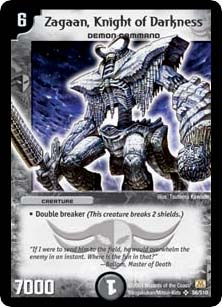 DM-S6 Zagaan, Knight of Darkness Duel Masters TCG Super Rare Holofoil Card