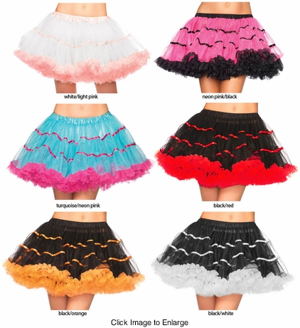"13"" Long Layered Tulle Petticoat with Contrast Stripe"