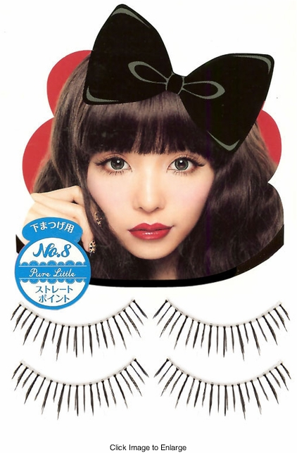 Original Dolly Wink Lashes from Japan in Style Pure Little