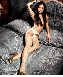Flower Champagne Nude Lace Thigh High Stockings