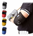 EvoShield Batter's Elbow Guard A120MLB