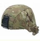 Tactical Tailor MICH/ACH Cover, Multicam