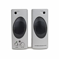 BT-693 2-Piece Desktop Speaker Set (Gray)