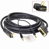15 Foot Locking HDMI to DVI with 3.5mm Audio