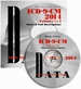 ICD-9-CM 2014 Data Files [CD]