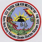 USS Tautog SSN 639 - Westpac 95 Patch
