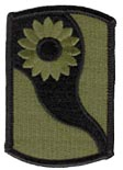 69th Infantry Brigade Patch - Subdued