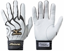 Mizuno Global Elite Batting Gloves
