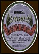 Ise Kadoya Stout 500ml.
