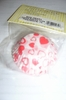 Baking Cups White Paper with Red Hearts Mini Size 75/pkg
