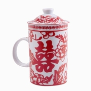 Tea Cup with Lid and Strainer  Double Happiness Symbol