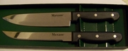 Maxam Chef and Carving Knives Set