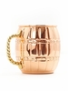 Copper Barrel Shape Moscow Mule Mug  16oz.