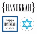 Quick Cards: Hanukkah Sticker