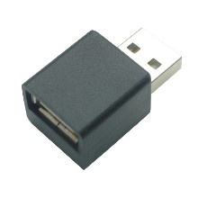 BG-UAI: USB Charging Adpater for iPad