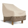 Classic Veranda Patio Lounge Chair Cover