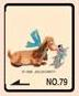 Brother SA379 - #79 Dogs & Cats Embroidery Card