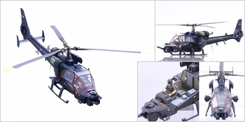 Blue Thunder Helicopter - Organic 1:32 Diecast Model - click to enlarge