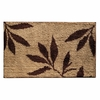 Leaves Rug (Tan and Brown)