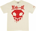 Bleach Hollow T Shirt