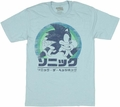 Sonic the Hedgehog Japanese T Shirt Sheer