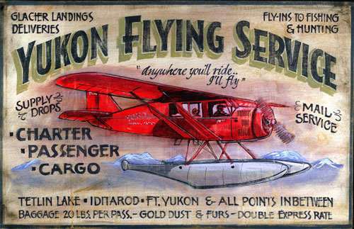 Float Plane Sign - Can be Personalized