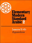 Elementary Modern Standard Arabic Volumes 2: Book Only