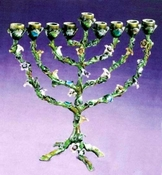 Tizo Judaica Collection - Jeweled