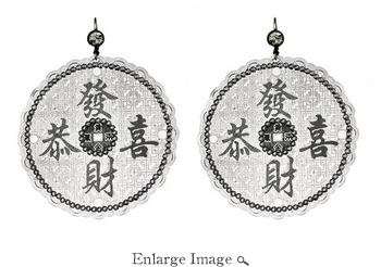 LK Jewelry Coin Earrings