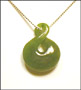 """Large Carved Infinity Green Jade Necklace 20"""""""