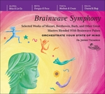 Brainwave Symphony 4 CD Set