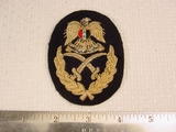 Hand-made Embroidery Patch #-AP-106