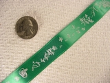 Bird-n-Vine Delicate on Green Jacquard Ribbon #-WR-156