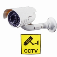 Fake Security Cameras