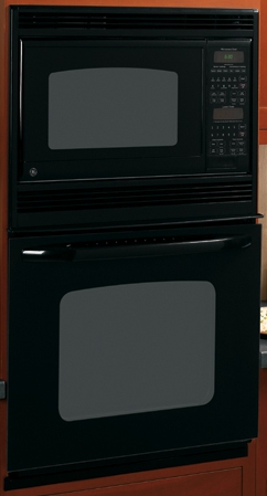 Kenwood microwave oven prices in pakistan