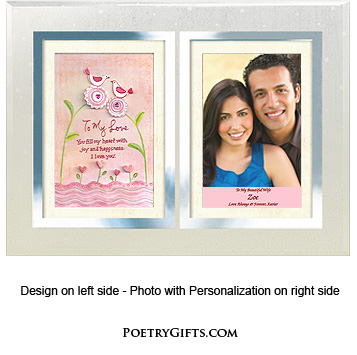 To My Love - Personalized Frame