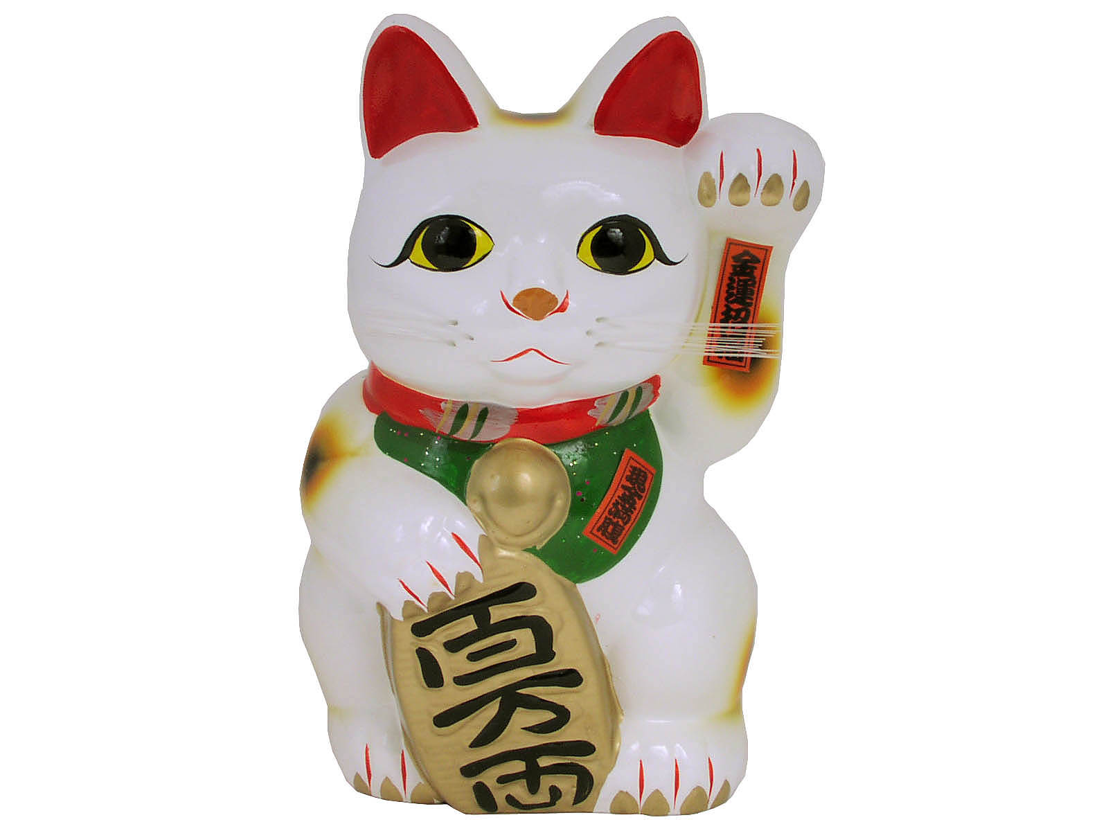 Ten and a Half Inch White Japanese Lucky Cat - photo#20