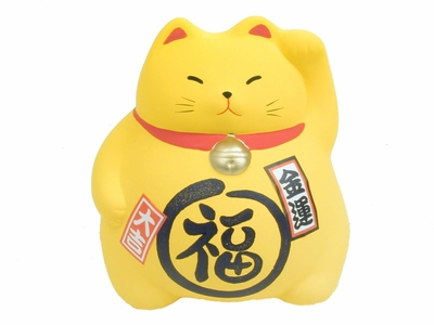 3-1/2 Inch Lucky Cat - Yellow