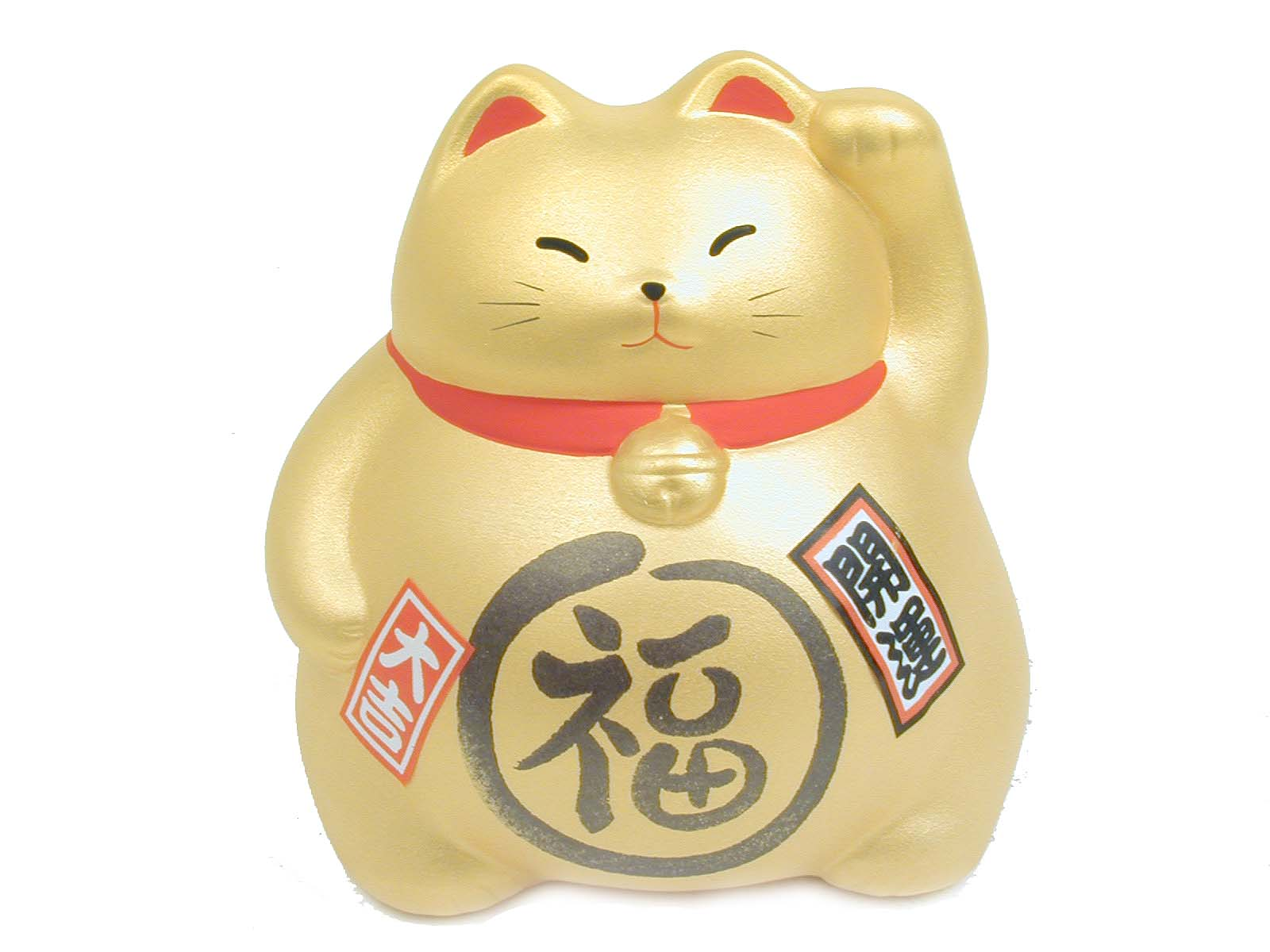3-1/2 Inch Gold Lucky Cat - photo#48