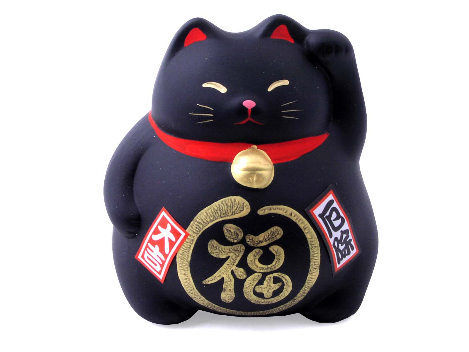 Black Maneki Neko Figurine/Bank - photo#26