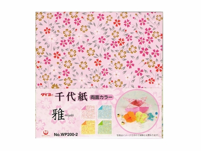 Double Sided Cherry Blossom Print Origami Paper