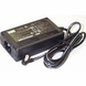 Cisco IP Phones Power Supply (CP-PWR-CUBE-4)
