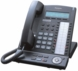 Panasonic KX-T7633 24 Button LCD Proprietary Speakerphone (KX-T7633)