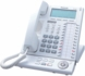 Panasonic KX-T7636 24 Button LCD Proprietary Speakerphone (KX-T7636)