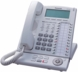 IP Phones and Accessories