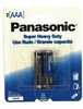 Panasonic AAA - 2 Pack