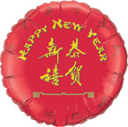 Chinese New Year Balloons Happy New Year Balloon