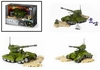 Halo Universe Set #97039 UNSC Scorpion Heavy Armored Vehicle